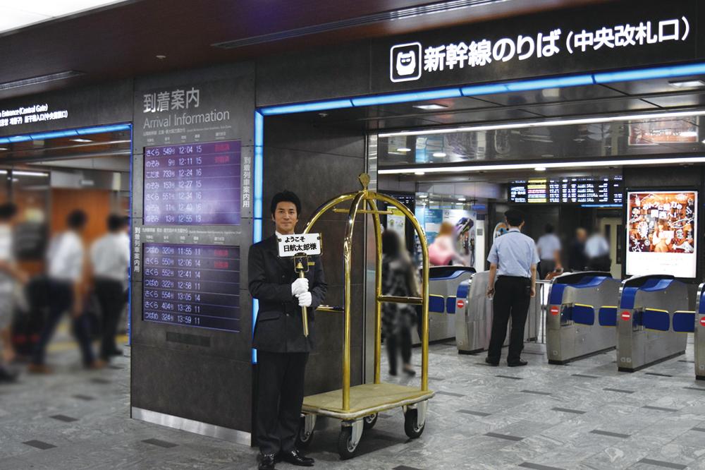 指定の場所でホテルスタッフがウェルカムボードを掲げてお待ちしております。