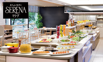 カフェレストラン「セリーナ」洋食ブッフェ