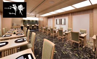 日本料理「弁慶」和朝食