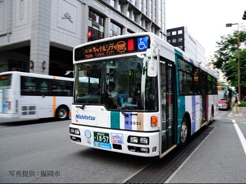西鉄バス 福岡市内1日フリー乗車券付き!