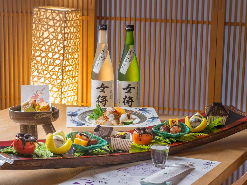 Yuzen Kaiseki(Dinner)