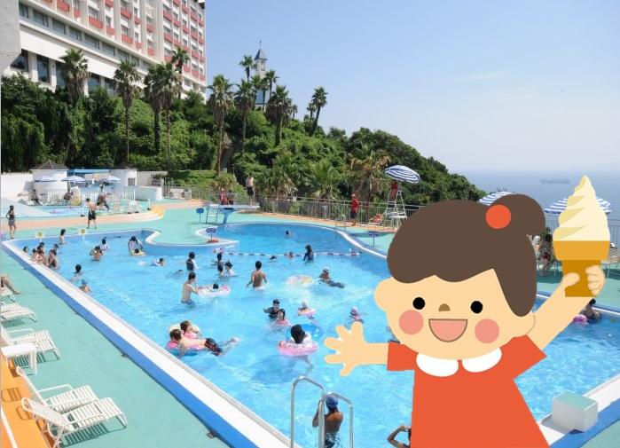 夏はやっぱりプールでしょ!