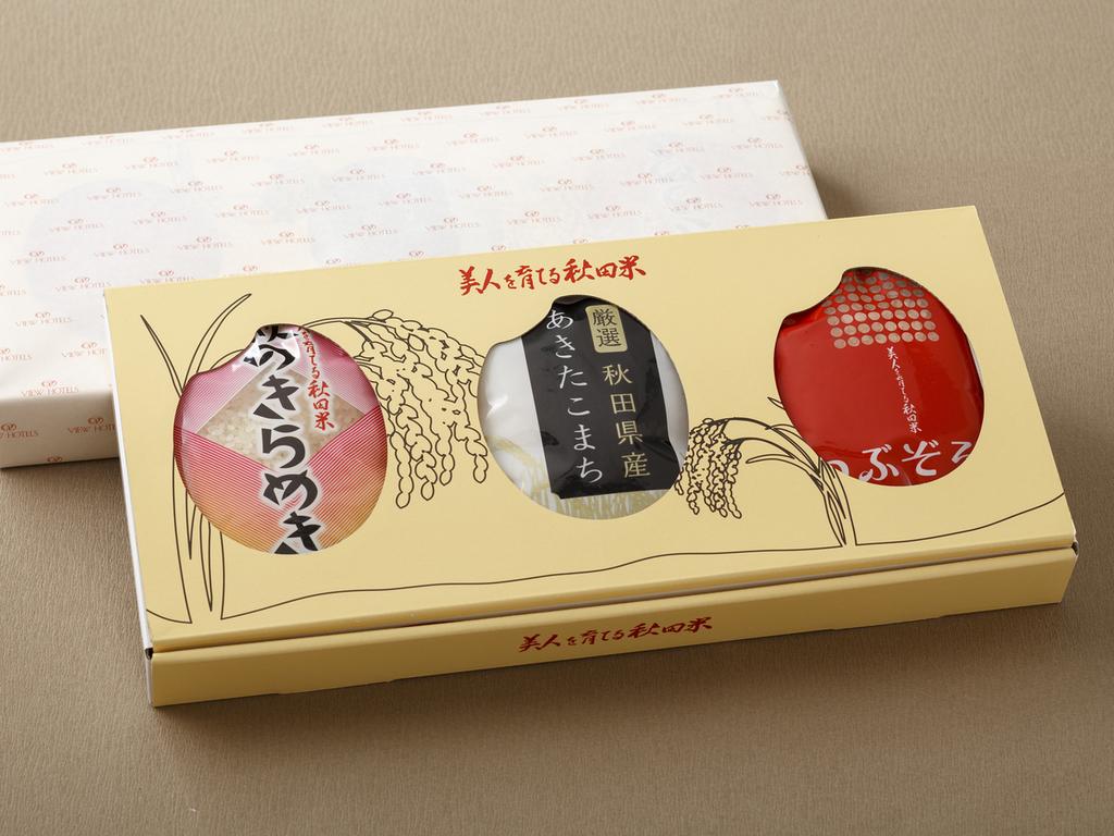 秋田のお米3種お土産付きプラン