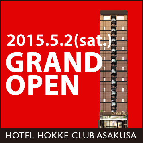 2nd.May Grand Open!!