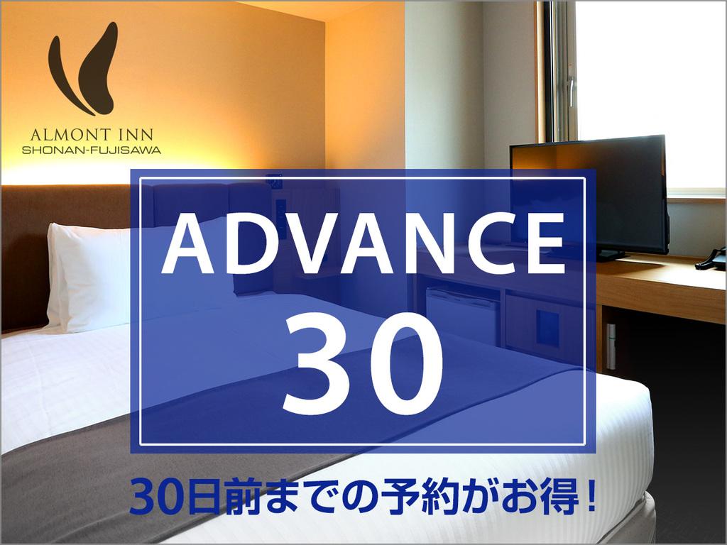 ADVANCE30