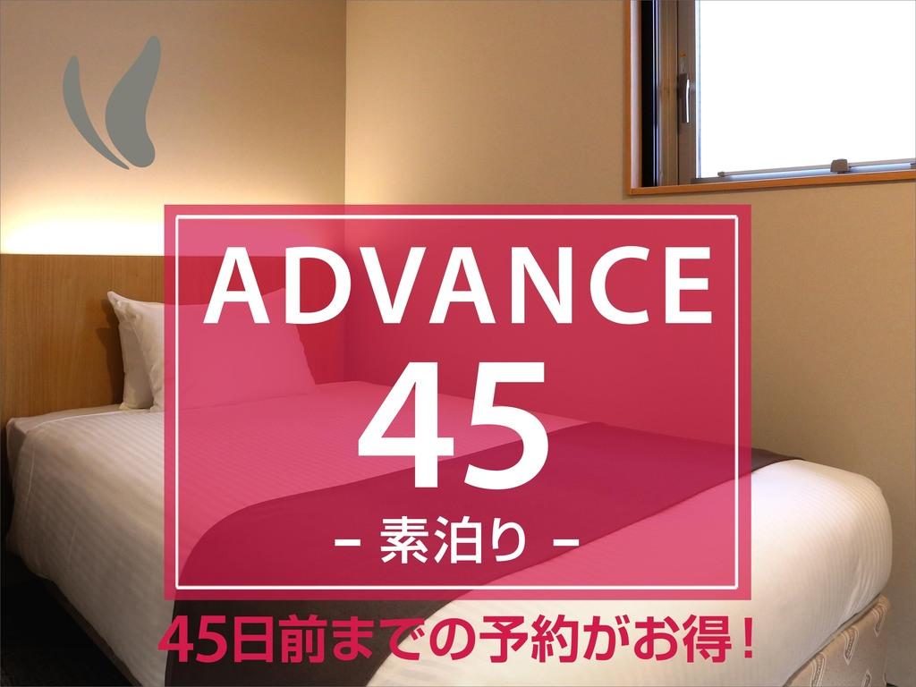 ADVANCE45