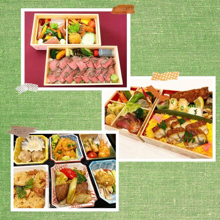 和、洋、中のお弁当(イメージ)