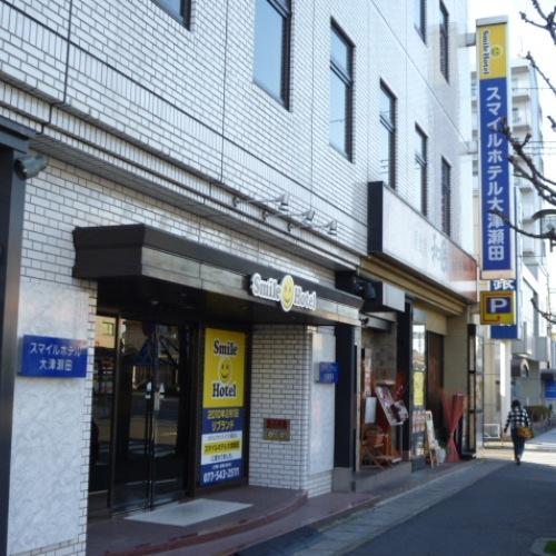瀬田駅徒歩1分だから、行きも帰りも楽々♪
