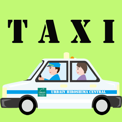 タクシーチケット1000円分付き