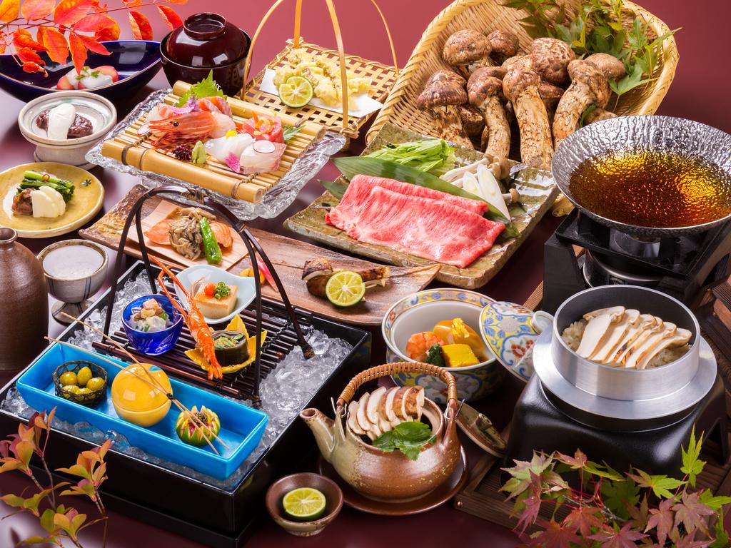 秋薫る旬の味覚「松茸」をふんだんに使用した「松茸尽くし会席」