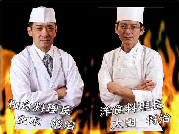 【安曇野】秋の味覚『松茸』を堪能!秋限定プランのお知らせ