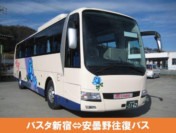雪道でも安心♪新宿〜安曇野往復バス付プラン