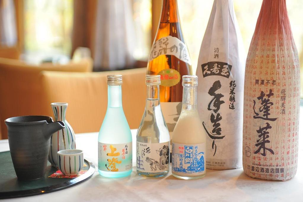 飛騨の地酒(イメージ)