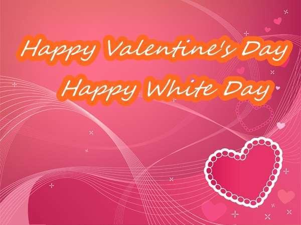 バレンタイン&ホワイトデープラン