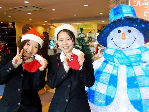 【八ヶ岳】★お日にち限定☆クリスマスプラン登場のお知らせ