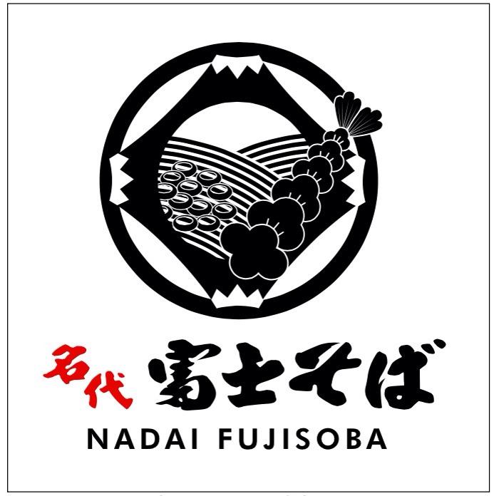富士そばロゴ
