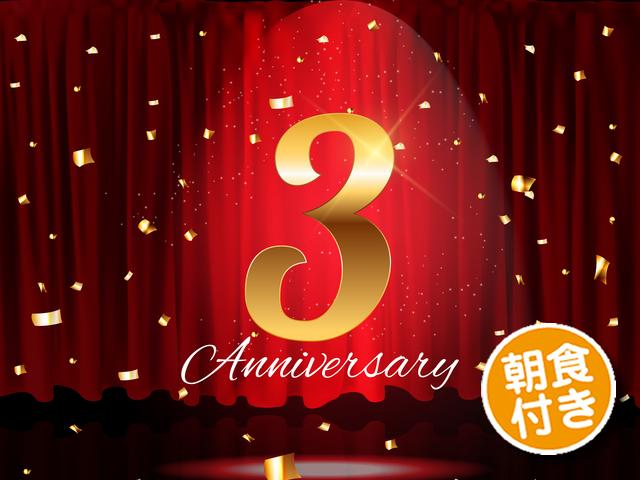 Anniversary_BF