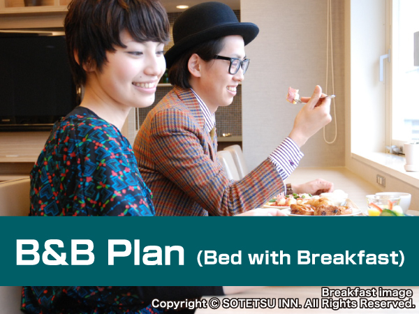 Bed with Breakfast