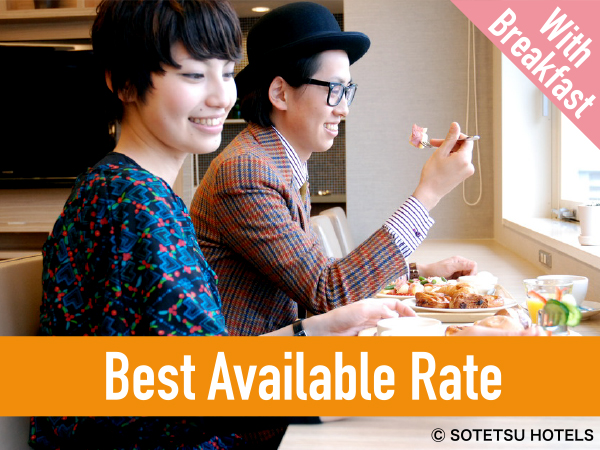 Best_Available_Rate_朝食付
