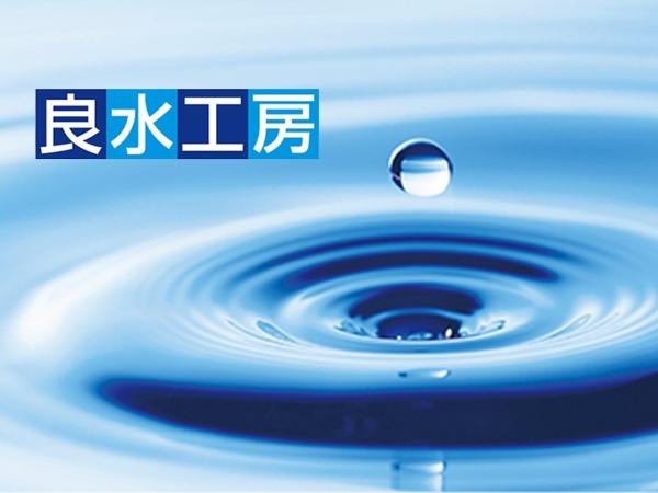 浄水システム導入!からだにやさしいお水です♪
