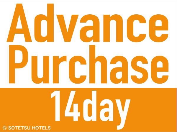 Advance Purchase 14 day