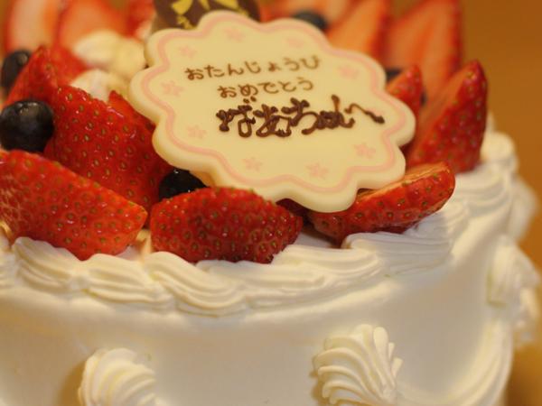 ケーキを囲んでお祝いを!(ケーキの画像はイメージです)