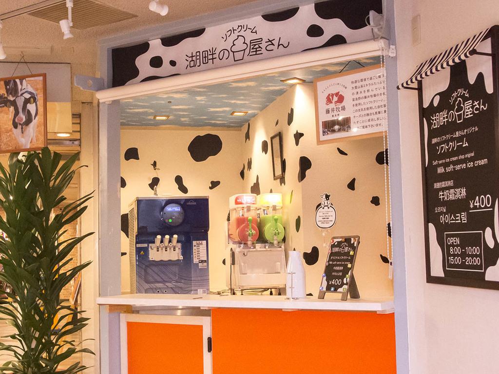 牛柄の店舗が目を引く、湖畔のソフトクリーム屋さん