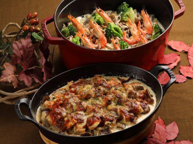 【オータムフェア】ストウブ料理【秋鮭とポ