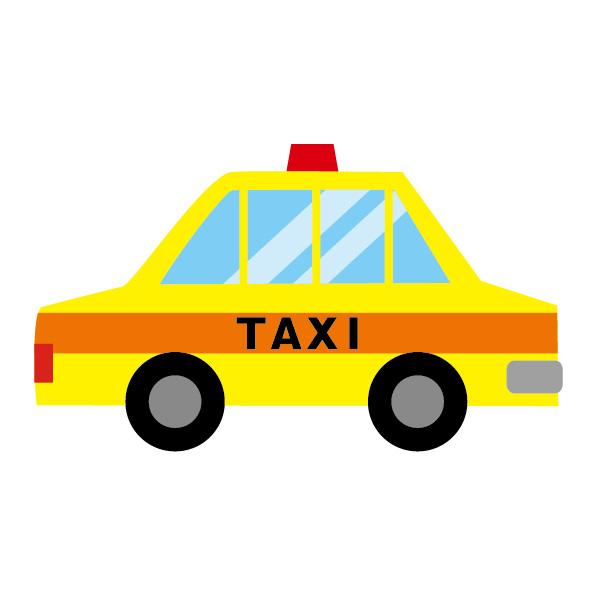 タクシー代負担します!