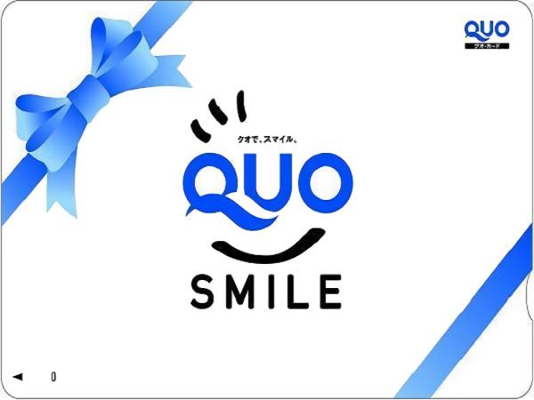 QUOカード(1泊1室につき1,000円)