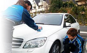 洗車プラン