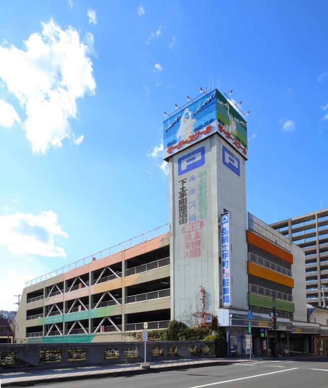 弘前土手町立体駐車場