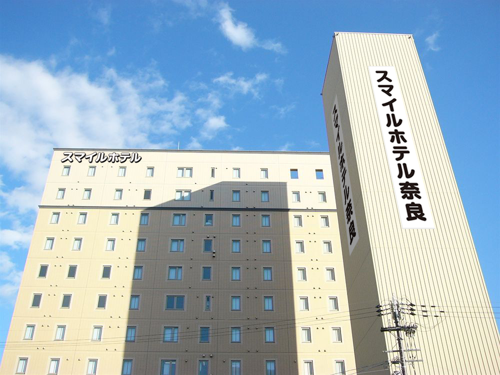 外観【スマイルホテル奈良】