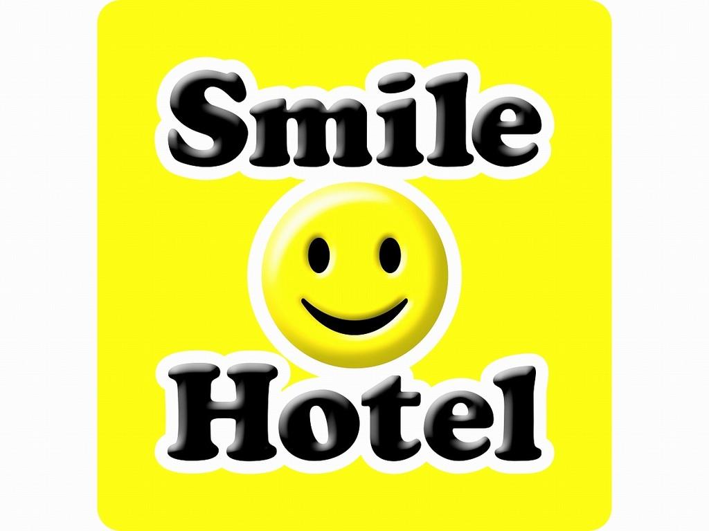 【スマイルホテル】ロゴマーク