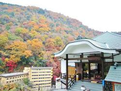 箱根観音「福寿院」