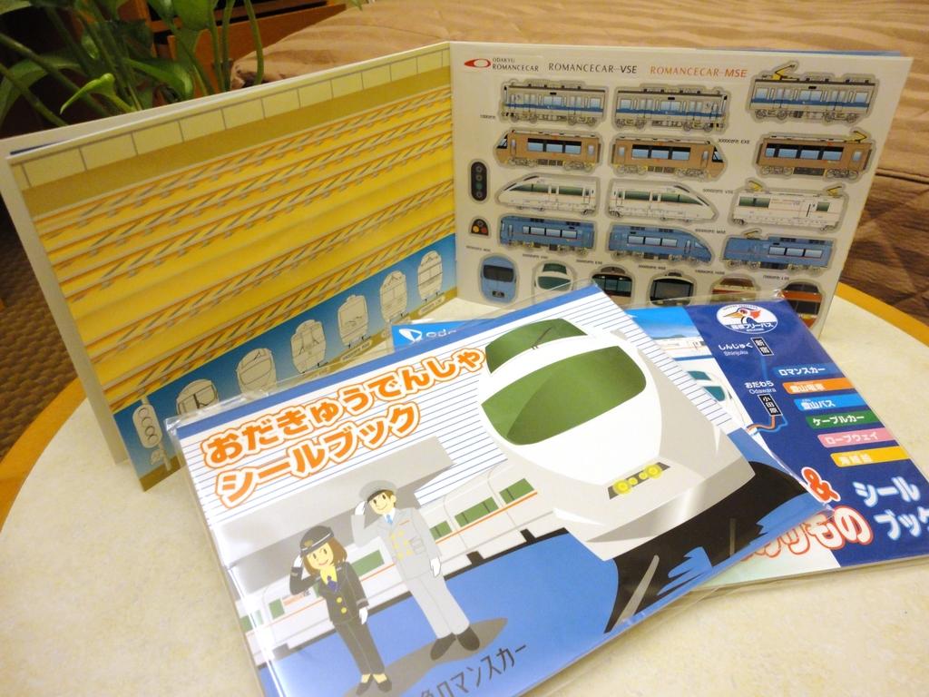 『小田急電車シールブック』プレゼント