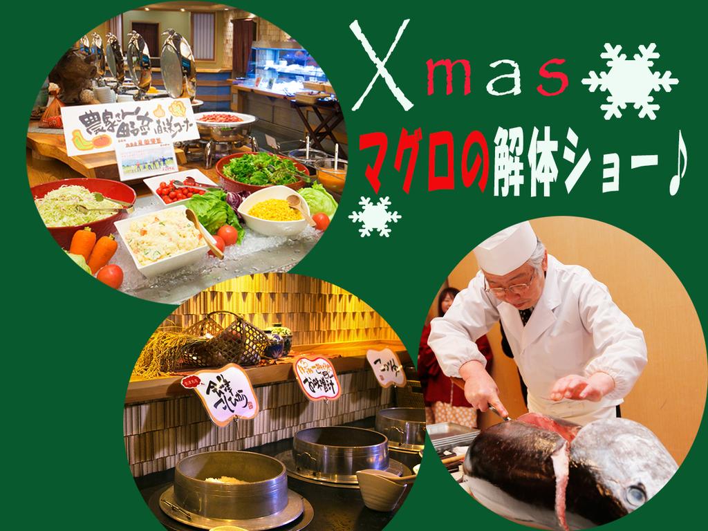 ■クリスマス■