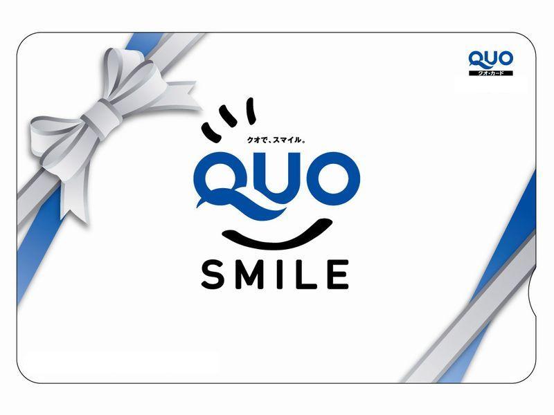 1泊につき1000円分のQUOカードをお渡しいたします!