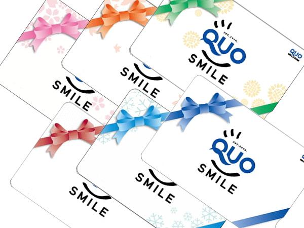QUOカード(※写真はイメージです)