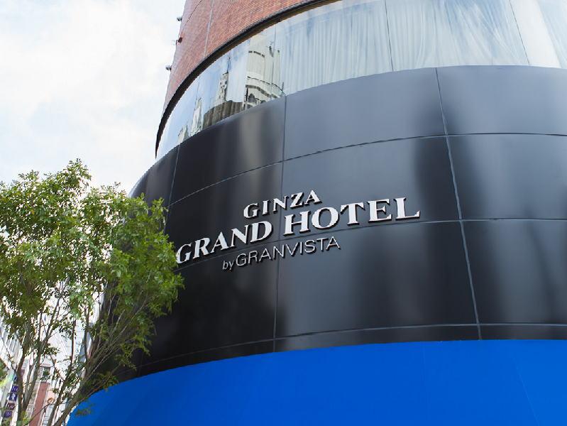 銀座8丁目に位置する銀座グランドホテル