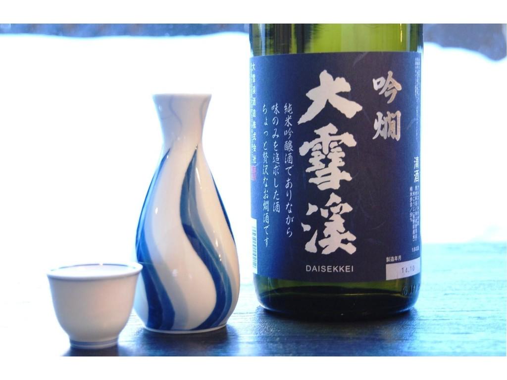 【燗酒コンテスト2015】プレミアム燗酒部門金賞受賞!!