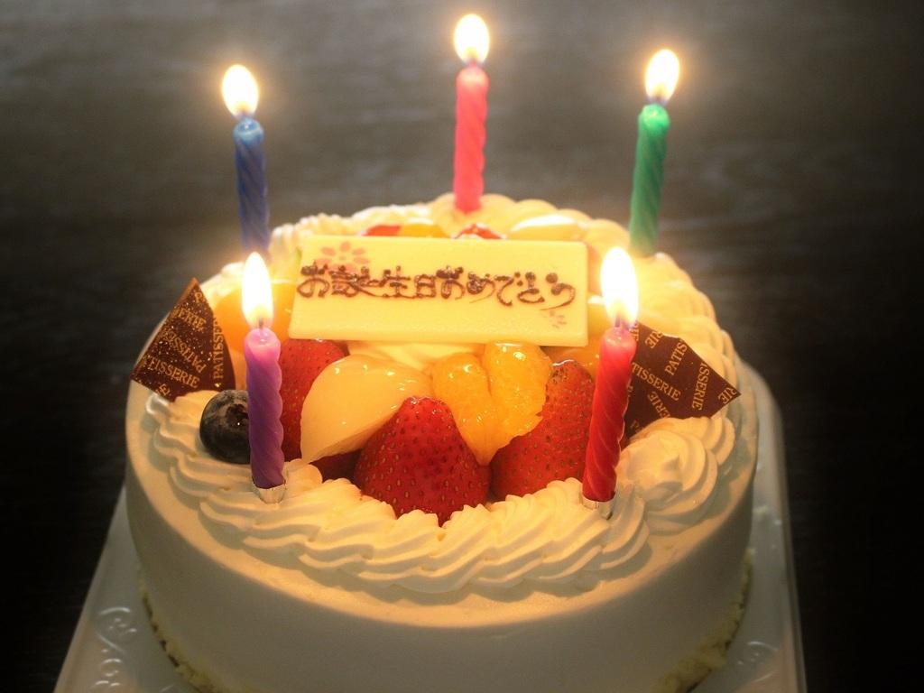 ケーキを囲んで心に残る記念日を♪
