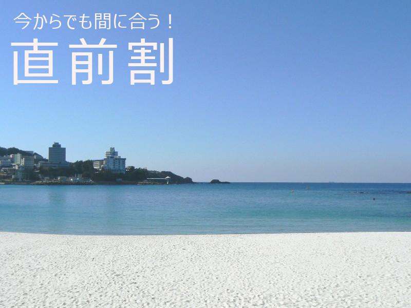砂浜まで徒歩30秒!プライベートビーチ感覚