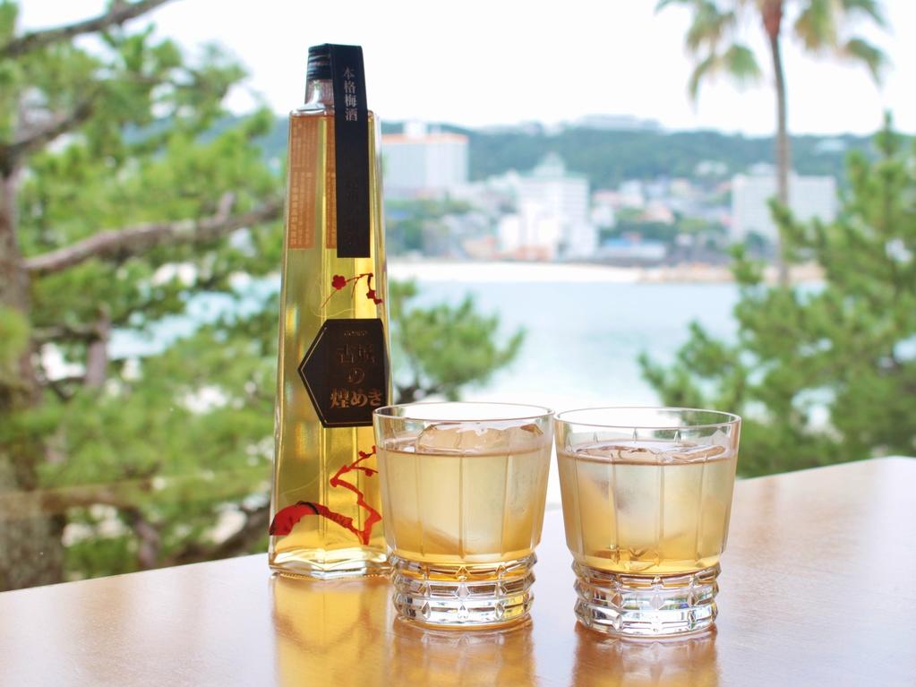 和歌山県、本場の梅酒で乾杯!