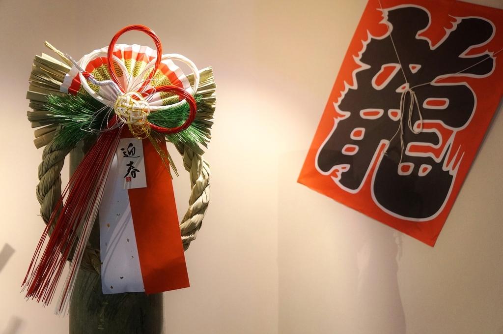 年末年始は当ホテルで。餅まき大会は毎年大盛り上がり!