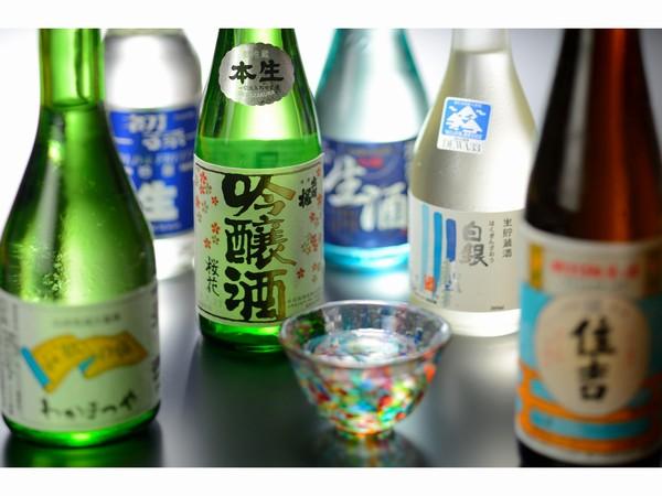 米どころ・山形の美味しいお酒をお楽しみ下さい。