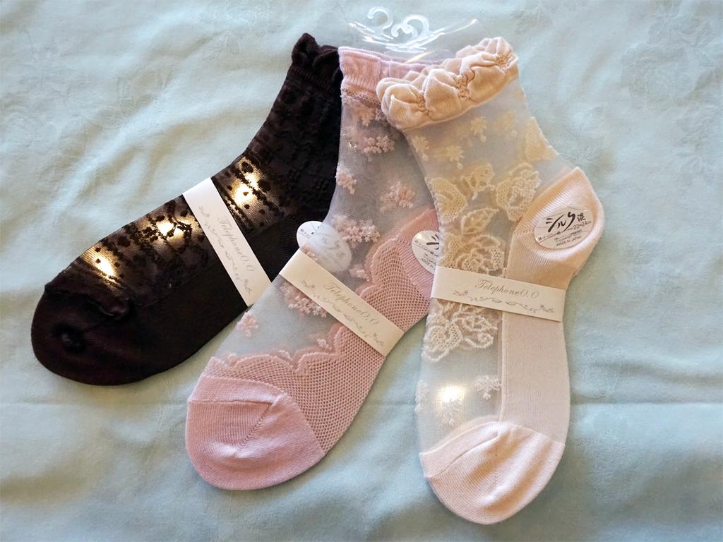 婦人洋服店ベニヤさんの靴下プレゼント♪