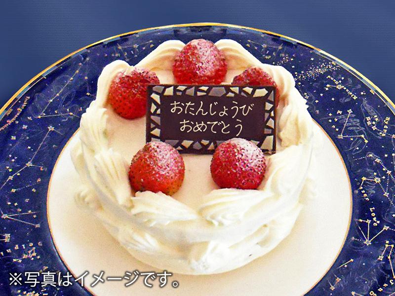 ケーキに添えるメッセージプレートを承ります