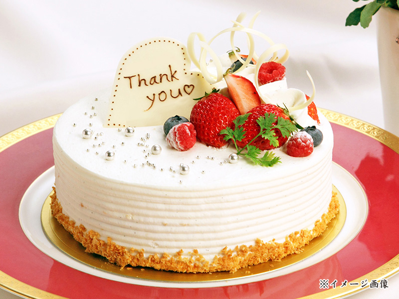 大切な記念日だから・・・ケーキでお祝いしませんか ゚+..。*゚+