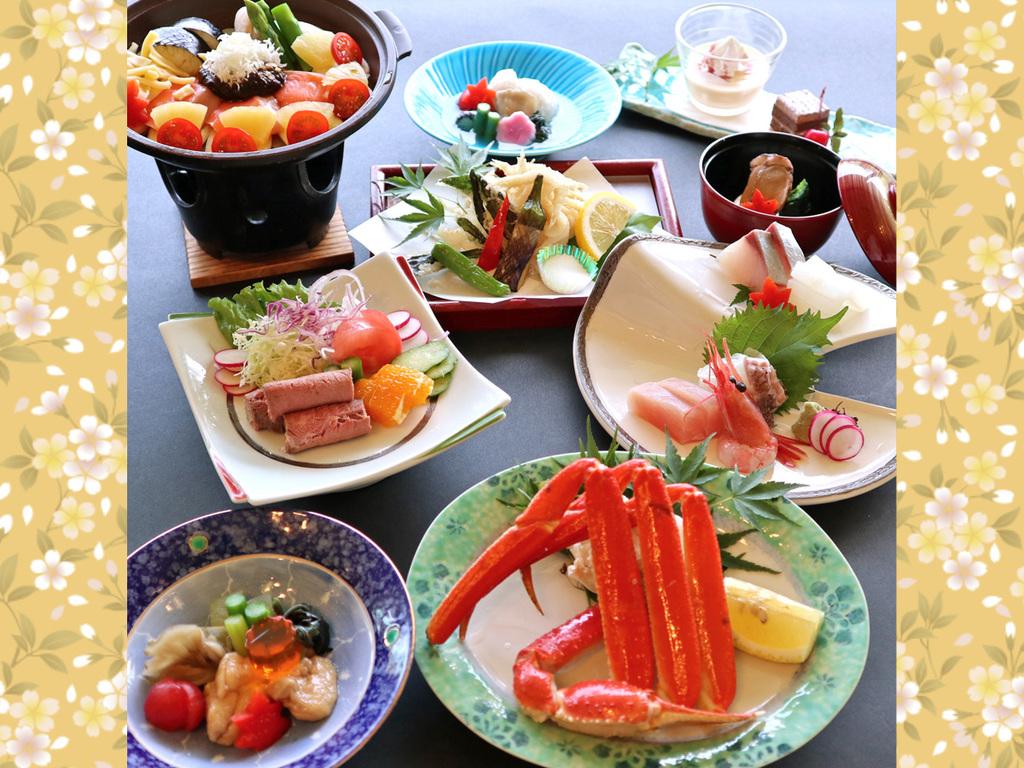 ≪10月〜2月≫季節の特選会席料理「なでしこ」